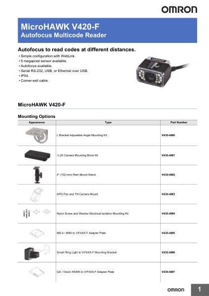 Autofocus Multicode Reader    Autofocus to read codes at different distances.