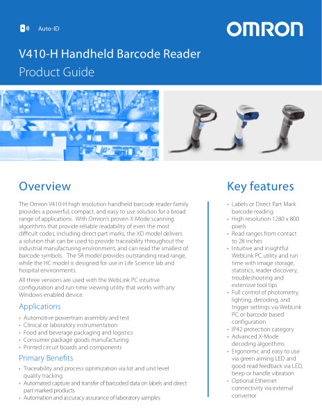 The Omron V410-H high resolution handheld barcode reader family provides a powerful, compact, and easy to use solution for a broad range of applications.